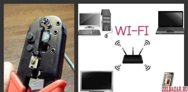 Настройка WiFi устройств,  обжим витой пары rj45